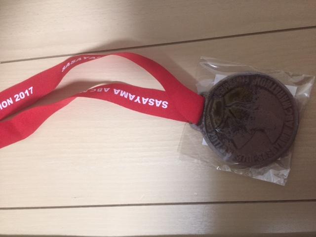2017篠山マラソン記念品